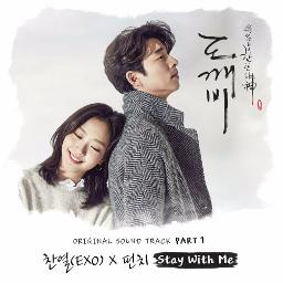 Stay With Me [OST Goblin] W/Vocals
