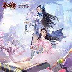 Ping guo mai 每次挑担子从家里出发去县城卖苹果