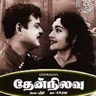 CLP - Pattu Padava Paarthu Pesava (Tamil)