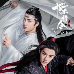 无羁 (Wu Ji) [Female Version]